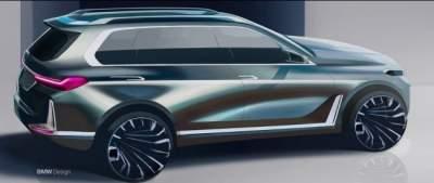 BMW готовится выпустить самую дорогую модель