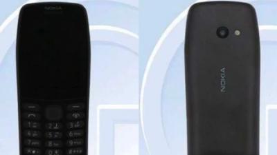 Nokia выпустит еще один кнопочный телефон