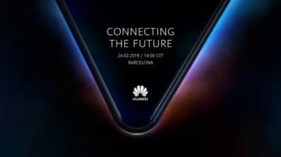 Стало известно, когда Huawei покажет свой складной смартфон