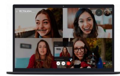 Skype получит очень полезную функцию