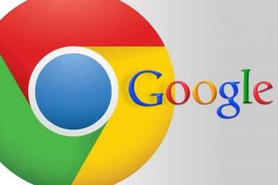 «Секретная» настройка поможет повысить скорость Chrome в пять раз