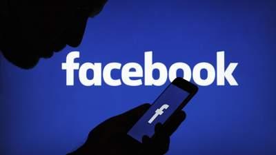 Facebook приобрел необычное приложение