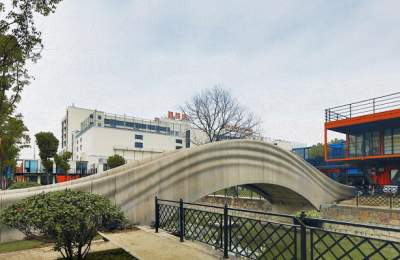 ВКитае напечатали мост на3D-принтере