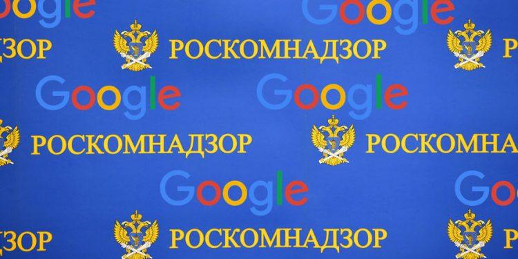 СМИ: Google начал удалять ссылки на запрещенные в России сайты